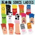 【レディース】クルー5本指ソックス * 珍しい5本指靴下です♪