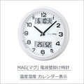 【ダブルスライト 温度湿度 カレンダー表示】  ノア精密 MAG(マグ) 電波壁掛け時計