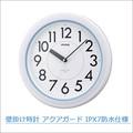 ノア精密 MAG(マグ) 壁掛け時計 アクアガード アナログ表示 IPX7防水仕様 ホワイト W-662WH-Z