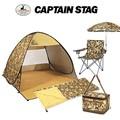 キャプテンスタッグ キャンプアウト クーラーバッグ/封筒型シュラフ/折りたたみチェア/パラソル/テント