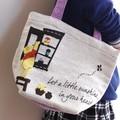 【Disneyくまのプーさん】ゴブラン織りバッグ