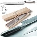 【日本製GOOD DESIGN他多数受賞】iiza イーザ 職人の作る越前打刃物包丁 1210シリーズ