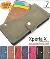 Xperia X Performance(SO-04H/ SOV33/502SO)用スライドカードポケットソフトレザーケース