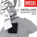 ☆メンズギフト商材☆★SALE★DIESEL ディーゼル ロゴプリント ラウンドネック Tシャツ<3枚1セット>