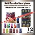 【人気♪】 手帳型スマホケース スライド式 汎用 ネイティブ オシャレ 総柄 カラフル