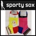 【SALE】スポーツに最適!カラフルなアンクレットソックス