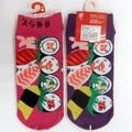 <日本製>SUSHI  SOCKS-3