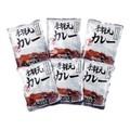 <食品><食品詰合せ>鳥ZEN亭 手羽元カレー6食 KTC10-2