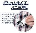 <特価・在庫処分価格>手の平サイズで折りたたみ可能!! ◆ ポケットサイズミニ三脚 ◆