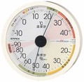 【高精度・注意表示付き温湿度計】高精度UD温・湿度計
