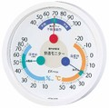 【不快指数付き温湿度計】快適モニター(温度・湿度・不快指数計)