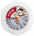 【ミニ湿度計】カゼ予防専用湿度計