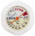 【ミニ湿度計】押入れ専用湿度計