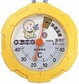 【ミニ温度計】赤ちゃん専用温度計