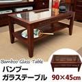 ★アジアンバンブーシリーズ★ バンブー!センターテーブル BL-673