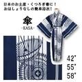 【日本製】【日本のお土産に】【外人向け】着姿がエレガントな「番傘」柄の浴衣!白地に紺柄