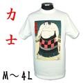 人気【浮世絵・力士】日本の国技!相撲デザインのカッコイイTシャツ!M〜4L