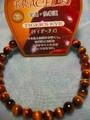 値下げ再入荷!【天然石】☆天然石パワーストーン タイガーアイ (6mm玉)