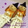 帽子とマントがかわいい☆ハロウィーンアロマシューズキーパー〜お出かけ後の靴をケア!