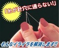 糸がカンタンに通る針<手芸 ソーイング 糸通し><needle which a thread easily goes along>