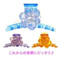 【SALE】 *スケルトンカラー♪ 【カラー・プラスチック】フラワーモチーフ・バンス