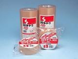 セキスイクラフトテープ NO.500 ワンパック
