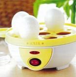 【ソレイユ】 電気たまごゆで器(計量カップ付)・玉子が7個簡単に美味しく♪
