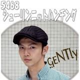 【春夏新作】GENTLY  『シューリン ニット ハンチング』5468