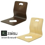 Floor Chair Legless Chair Brown Natural