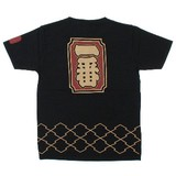 Japanese Pattern Mutsuru The Most Short Sleeve T-shirt Men's
