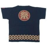 和柄 睦流 祭 抜染 半袖Tシャツ<メンズ>着心地抜群の別注生地&味のある抜染が贅沢です