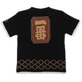 和柄 睦流 一番組 半袖Tシャツ<子供> 人気の子供用も抜染です!