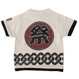 和柄 睦流 祭 半袖Tシャツ<子供>子供はハッピよりTシャツが便利!