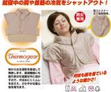 【日本製】☆就寝中の肩や首筋の冷気をシャットアウト 吸湿発熱繊維おやすみベスト☆