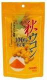◇秋ウコン粉末100% 150G