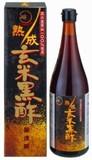 ◇熟成玄米黒酢(JAS) 720ML