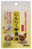 ◇にんにく卵黄油フックタイプ 60T