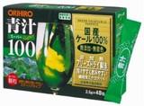 ◇青汁スーパー100 2.5GX48H