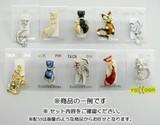 猫デザインピンブローチ アソートセット 【日本製】