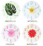 【直送可】【超売れ筋)】アートフラワークロック 全5色