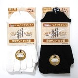 【日本製☆絹☆実用新案特許】 紳士 シルクマジック 5本指クルーソックス