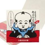 【老舗系】プチ福助あぶらとり紙