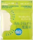 【美容系】☆両面使用☆菌を予防する魔術紙