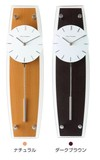 Life Pendulum Clock/Watch