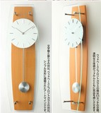 Pendulum Series Standard Pendulum Clock/Watch