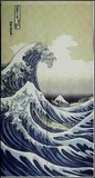 Ukiyoe(A Woodblock Print) Japanese Noren Curtain White-Crested Waves Japanese Style Space
