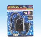 【☆イルミネーションに☆店頭用看板に☆】光センサー付きタイマーコンセント