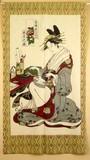 【和風のれん】★浮世絵のれん★硯と女♪日本の伝統美をご提案!!!