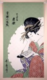 【和風のれん】★浮世絵のれん★唐歌♪日本の伝統美をご提案!!!