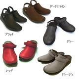 売れ筋 ロング定番! 2WAY ホッコリサボシューズ-8171 【22.0〜24.5】【5色展開】